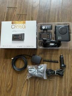 "Thumbnail of ""ユピテル セパレート GPSレーダー CR960i"""