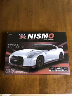 "Thumbnail of ""日産 GT-R NISMO フルファンクションラジオコントロールカー"""