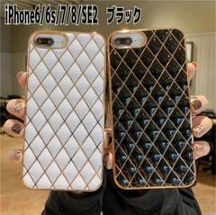 "Thumbnail of ""耐衝撃 iphone6/6s/7/8/SE2ケース 黒"""