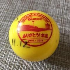 """Thumbnail of """"ギラバンツ サイン入りボール"""""""