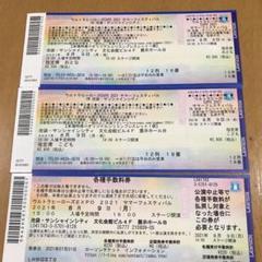 """Thumbnail of """"ウルトラヒーローズEXPO 2021 サマーフィスティバル 8月9日 指定席親子"""""""