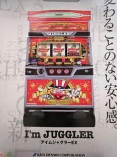 """Thumbnail of """"【非売品】アイムジャグラー EX-TP B1ポスター×2枚セット"""""""