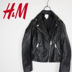 "Thumbnail of ""H&M_ライダーズジャケット黒mU315"""