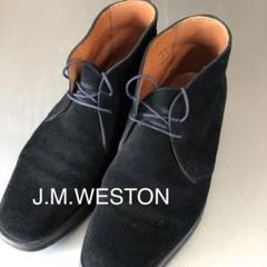 """Thumbnail of """"10518 J.M.WESTON スウェードブーツ madeinengland"""""""