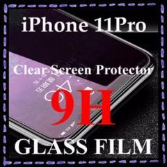 """Thumbnail of """"クリア iPhone11Pro 強化ガラスフィルム iPhone 11Pro"""""""