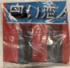 """Thumbnail of """"北海道コンサドーレ札幌 2WAY ユニフォーム型 Tシャツ 2017年 おまけ付"""""""