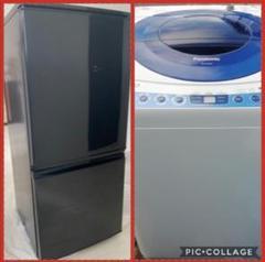 "Thumbnail of ""札幌市近郊の方限定!配達無料!SHARP 2ドア冷蔵庫と洗濯機5.0K"""