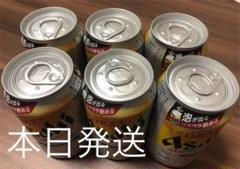 """Thumbnail of """"アサヒスーパードライ生ジョッキ缶6本セット"""""""