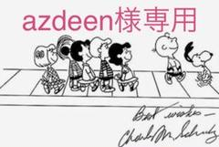 "Thumbnail of ""ワイヤークラフト welcome お花 コーギー ワイヤーアート"""