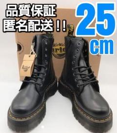 """Thumbnail of """"即日発送!!25cm UK6 JADON ドクターマーチン 厚底 ジッパー"""""""