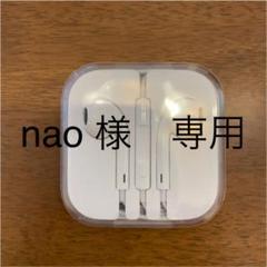 """Thumbnail of """"iPhone 純正 イヤホン"""""""