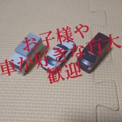 """Thumbnail of """"トミカ ランダム 3台"""""""