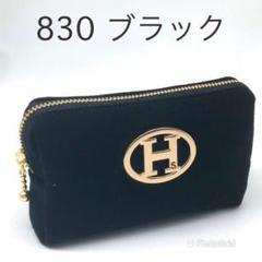 "Thumbnail of ""新発売 ☆☆☆NoaHsarK  ソフトタッチポーチ 830 ブラック"""
