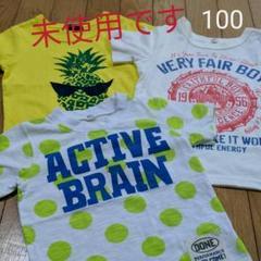 """Thumbnail of """"未使用 Tシャツ 3枚セット 100 男の子 半袖 水玉"""""""