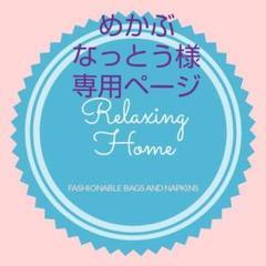 """Thumbnail of """"★水筒カバー★~600ml ショルダー&手提げ 2way仕様 ピンクフラワー柄"""""""