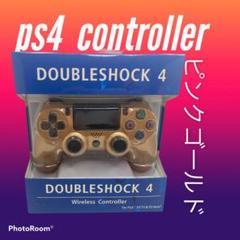 """Thumbnail of """"【互換品】PS4 コントローラー PC対応 ピンクゴールド/"""""""