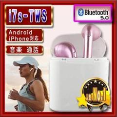 """Thumbnail of """"i7s ピンク Bluetoothイヤホン ワイヤレスイヤホン アウトドア"""""""