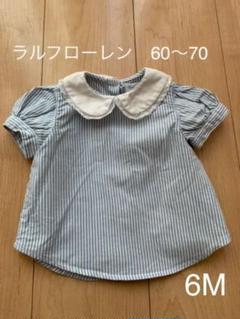 """Thumbnail of """"ラルフローレン60〜70"""""""