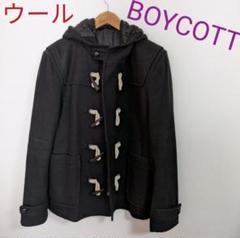 "Thumbnail of ""秋冬 BOYCOTT ウール 黒 ダッフルコート XL"""