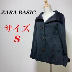 """Thumbnail of """"a0317【ZARA BASIC】ザラ ジャケット コート オフィスカジュアル"""""""