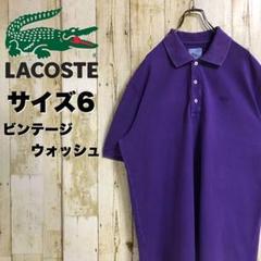 "Thumbnail of ""LACOSTE ヴィンテージウォッシュ 刺繍ロゴ ワニ 半袖 XL バイオレット"""