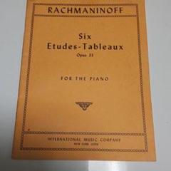 """Thumbnail of """"ラフマニノフ  エチュード op33 インターナショナル版"""""""