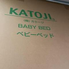 """Thumbnail of """"#ベビーベッド#KATOJI"""""""