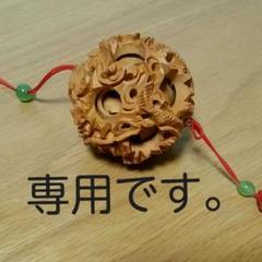 """Thumbnail of """"中国飾り物 木製多層球 No 1"""""""