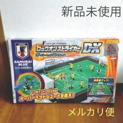 "Thumbnail of ""【値下げ】新品 ロックオンストライカーDX オーバーヘッドスペシャル"""
