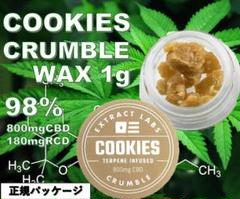 "Thumbnail of ""高濃度98% COOKIES CBD ワックス 1.0g ①"""