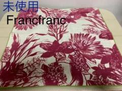 "Thumbnail of ""Francfranc クッションカバー"""