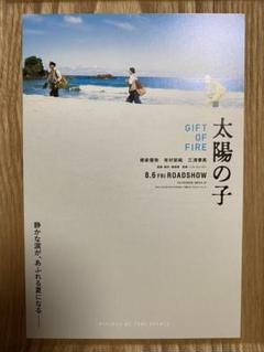 """Thumbnail of """"太陽の子 ポストカード10枚セット"""""""