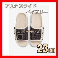 "Thumbnail of ""【23cm】ナイキ アスナ スライド ペイズリー"""