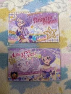 "Thumbnail of ""アイカツスターズ! ファン証明書"""