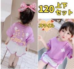 """Thumbnail of """"キッズセットアップ 花柄、ロゴTシャツ ショートパンツ 女の子夏服紫120"""""""