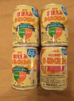 "Thumbnail of ""明治ほほえみ らくらくミルク 4缶"""