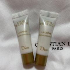 "Thumbnail of ""Dior プレステージ ラ クレーム 3ml x 2"""