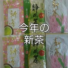 "Thumbnail of ""静岡県産 深蒸し茶 飲み比べ 100g6袋"""
