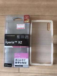 """Thumbnail of """"Xperia xz  ケース"""""""
