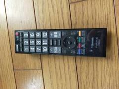 "Thumbnail of ""TOSHIBA CT-90443"""