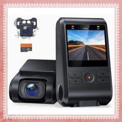 "Thumbnail of ""2021年進化版 ドライブレコーダー 前後カメラ 32Gカード付き 200万画素"""