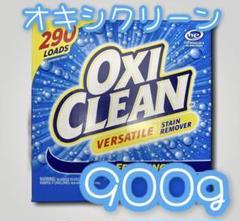 "Thumbnail of ""コストコ オキシクリーン 900g お試し"""