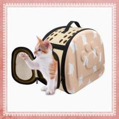 "Thumbnail of ""ペット キャリーバッグ 猫 小型犬 小動物 折り畳み式 ショルダーベルト付"""