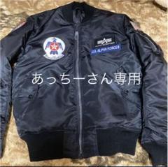 "Thumbnail of ""ALPHA TA0196 AIR CREW JAPAN FIT MA-1"""