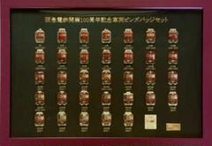 "Thumbnail of ""阪急電鉄創立100周年記念車両ピンズバッジセット"""