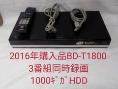 "Thumbnail of ""☆2016年購入品BD-T1800ブルーレイレコーダー"""