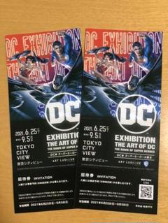 "Thumbnail of ""DC展 スーパーヒーローの誕生 チケット 2枚"""