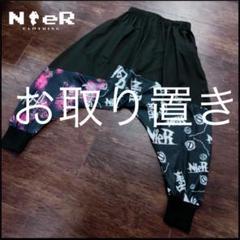 """Thumbnail of """"NieR STYLISH SARROUEL PANTSとTシャツセット"""""""