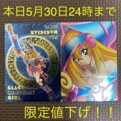 """Thumbnail of """"遊戯王 ブラックマジシャンガール DDM ダンジョンダイス"""""""