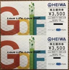 "Thumbnail of ""平和 PGM 株主優待券 2枚 ゴルフ HEIWA"""